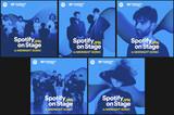 """Spotifyとサマソニがコラボしたライヴ・イベント""""Spotify on Stage in MIDNIGHT SONIC""""、8/16深夜に開催決定。SEKAI NO OWARI、MGMT、amazarashi、R3HABら第1弾出演者発表"""