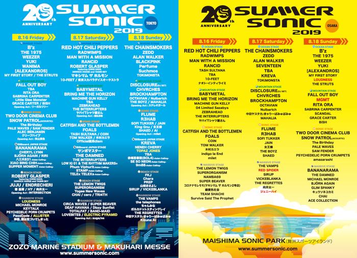 """8/16-18開催""""SUMMER SONIC 2019""""、ステージ別ラインナップ発表。追加ラインナップにMGMT、ジェニーハイ、ELECTRIC PYRAMIDら決定"""