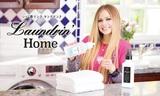 """Avril Lavigne、ファブリック・ケア&ライフスタイル・ブランド""""ランドリン""""新ミューズに就任。CM&メイキング映像公開"""
