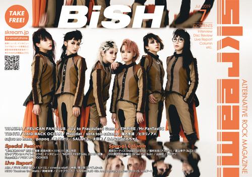 bish_cover.jpg