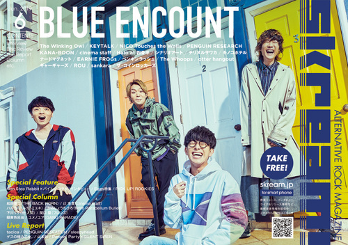 blueencount_cover.jpg