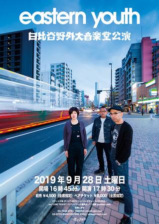 ey_yaon_web.jpg