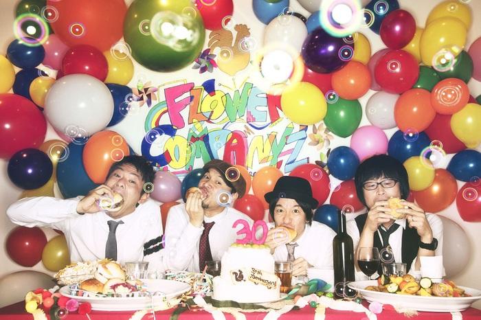 フラワーカンパニーズ、9/4に2年ぶりのニュー・アルバムをリリース