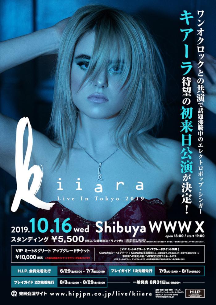 LINKIN PARK、ONE OK ROCKらとの共演で話題のエレクトロ・ポップ・シンガー Kiiara、10/16に渋谷WWW Xにて初来日公演決定