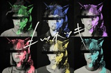 キツネツキ、アルカラ下上、BIGMAMA東出ら参加のミニ・アルバム『キツネノナミダ』8/7にリリース決定。化けアー写公開&レコ発ワンマン開催