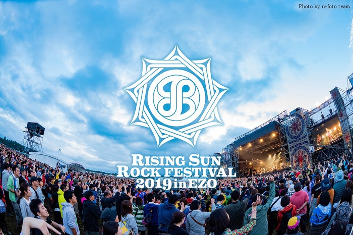 """RISING SUN ROCK FESTIVAL 2019 in EZO""、第5弾出演者にフレデリック、AFOC、mol-74、電話ズ、ハルカトミユキ、かまってちゃん、OGRE YOU ASSHOLEら発表"