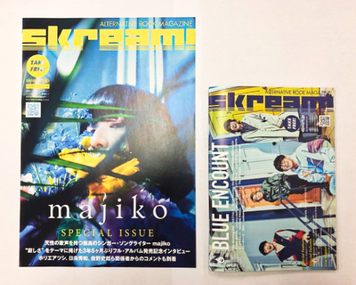 majiko_image_a.jpg