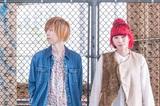 "nano.RIPE、NHK「みんなのうた」に書き下ろした「ヨルガオ」8/21にシングル・リリース決定。カップリングはチバテレ""高校野球ダイジェスト 白球ナイン""ED曲に"