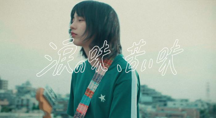 のん、6/12リリースの1stミニ・アルバム『ベビーフェイス』より「涙の味、苦い味」MV公開