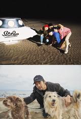 never young beach×七尾旅人、9/5開催の恵比寿LIQUIDROOM 15周年記念公演で対バン決定