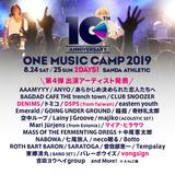 """8/24-25開催のキャンプイン音楽フェス""""ONE MUSIC CAMP 2019""""、第4弾出演アーティストにDENIMSら4組決定。日割りも発表"""