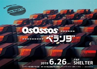 osossos_event201906.jpg