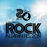 """ROCK IN JAPAN FESTIVAL 2019""、ライヴ・アクト全出演者発表。バンプ、ヤバT、ゲス極、インディゴ、ドレスコーズ、ブルエン、BiSH、King Gnu、ACIDMAN、NICO、山本彩ら出演"