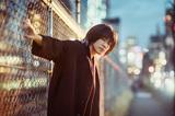 シンガー・ソングライター ROU、6/12リリースの『EP』より「フラッグ」MV公開