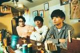 SAKANAMON、8/7リリースのミニ・アルバム『GUZMANIA』ジャケ写公開&リリース記念となる東名阪インストア・ライヴ開催決定。購入特典の詳細発表も