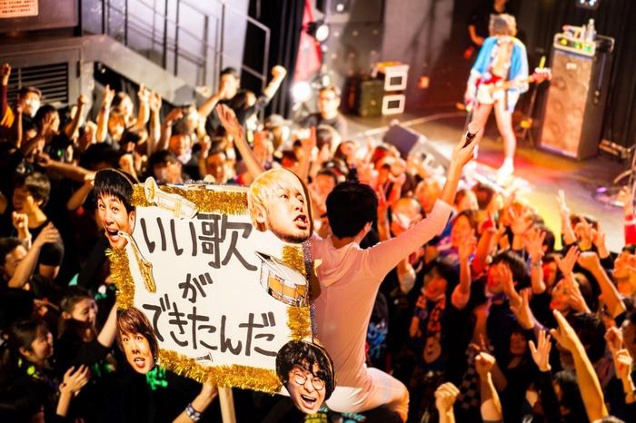 """四星球、ツーマン・ツアー""""SWEAT 17 BLUES""""ツアー追加公演&次なる全国ツアー""""いい歌ができたんだ、やるか分からないけどツアー""""開催決定"""