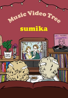 sumika_Music_Video_Tree_JK.jpg