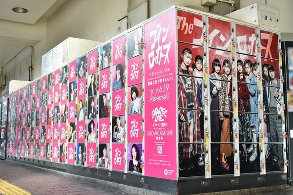 the_coinlockers_Shibuya.JPG