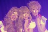 つしまみれ、7/10リリースの20周年ベスト・アルバム『まみれマニア20』から新曲「THE 給料日」MV公開。先行配信もスタート