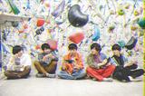 5人組ロック・バンド YAJICO GIRL、8/7に約2年ぶりのニュー・アルバム『インドア』リリース決定。リード曲「NIGHTS」MV公開&先行配信
