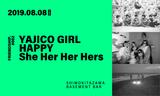 """HAPPY、YAJICO GIRL、She Her Her Hers出演。デジタル・ディストリビューション&プロモーション・サービス""""FRIENDSHIP.""""主催イベント、8/8下北沢にて開催決定"""