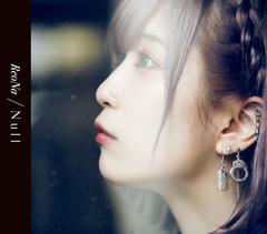 1489_Null_tsujo.jpg