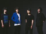 "9mm Parabellum Bullet、8thアルバム『DEEP BLUE』は""9""が3つ並ぶ""2019/9/9""にリリース。新アー写&ジャケ写公開、数量限定15周年アニバーサリーBOX発売も"