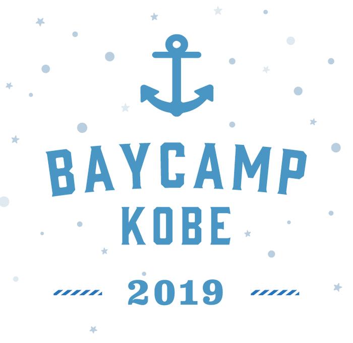 """7/20開催""""BAYCAMP KOBE 2019""""、タイムテーブル公開。ナードマグネット、キイチビール&ザ・ホーリーティッツが追加出演決定"""