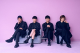 BLUE ENCOUNT、初のホール・ツアーのセットリストを再現した配信限定アルバムを本日7/17リリース