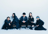 サカナクション、ニュー・アルバム『834.194』収録曲「モス」MVメイキング映像公開