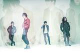 "LAMP IN TERREN、11月より全国ワンマン・ツアー""Blood""開催決定。来年1月にはマイナビBLITZ赤坂ワンマン公演""Bloom""も"