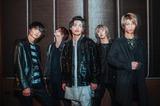 """QoN、ニュー・シングル表題曲「Night Groovin'」が日本テレビ系""""バゲット""""7月エンディング・テーマに決定"""