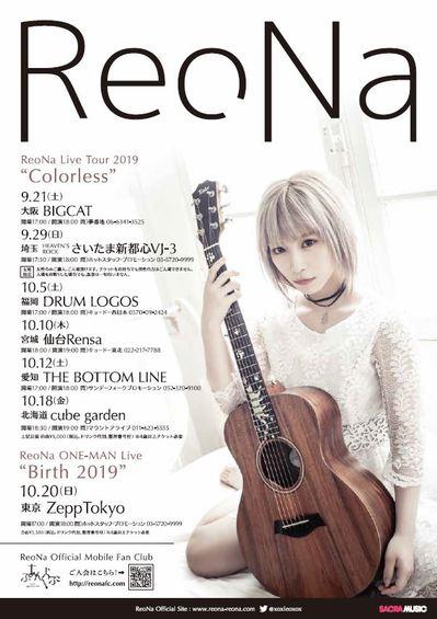 ReoNa_tour_2019_colorless.JPG