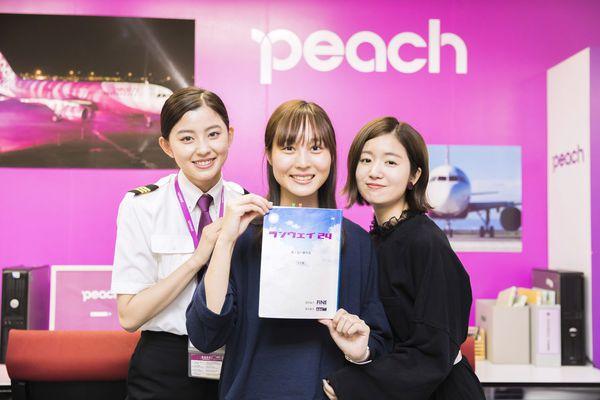 asako_peach4.jpg