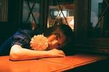 札幌出身シンガー・ソングライター CLOW、7/24リリースのニューEP『あさを』ジャケット&詳細公開。新アー写も