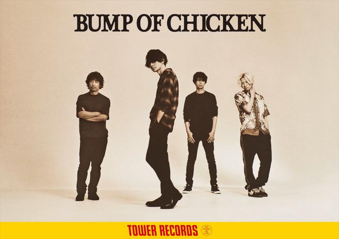 BUMP OF CHICKEN、ニュー・アルバム『aurora arc』リリース記念しタワレコ限定でメンバーのスペシャル・トークがオンエア。コラボ・ポスター掲出も