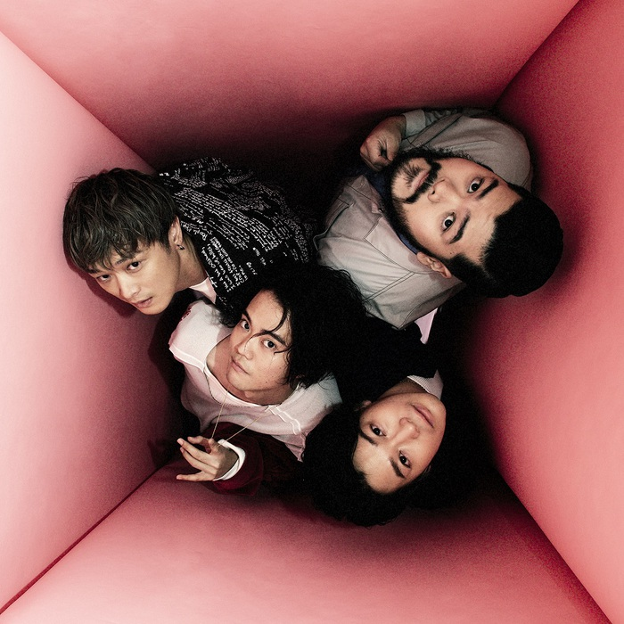 FIVE NEW OLD、2ndアルバム発売日は9/11に決定。Kai Takahashi(LUCKY TAPES)、Tondenhey(踊Foot Works)との共同アレンジ曲や初回盤に初ライヴDVDも