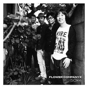 flower_companyz_jk.jpeg