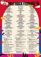"""FUJI ROCK FESTIVAL'19""、タイムテーブル発表&最終ラインナップ決定"