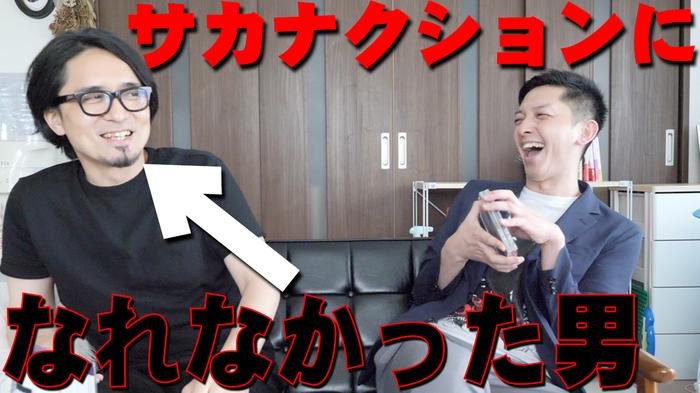 フルカワユタカ、4thアルバム『epoch』大阪でのインストア・イベント開催決定。音楽系YouTuber セゴリータ三世のオフィシャル・チャンネルへ初出演