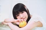 halca、新ヴィジュアル&8/28リリースのミニ・アルバム『white disc +++』アートワーク公開。松隈ケンタ、コレサワからのコメントも