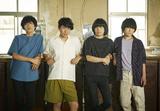 河内REDS、8/28リリースのメジャー・デビュー・シングル『東京ガール』ジャケ写&表題曲MVに村瀬紗英(NMB48)を起用
