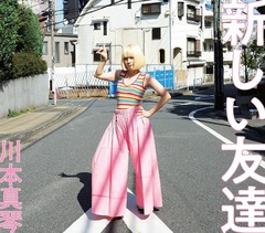 kawamotomakoto_cd.jpg