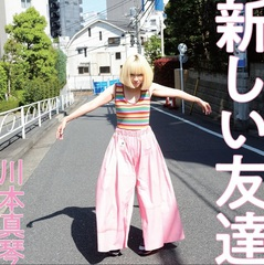 kawamotomakoto_lp.jpg
