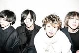 新潟発の4人組バンド lazuli rena nicole、1stミニ・アルバム『Euler's identity』リリース・ツアー・ファイナルを9/1新潟CLUB RIVERSTにて開催決定。été、kiriritoら出演
