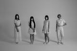 Maison book girl、明日7/31リリースのニュー・シングル『umbla』より「闇色の朝」MV公開。アニメーション作家 藍にいな手掛ける初全編アニメーション