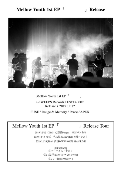 mellow_youth_release_flyer.jpg