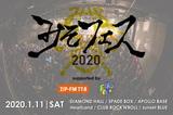 """みそっかす主催サーキット・イベント""""みそフェス2020""""、来年1/11開催決定"""