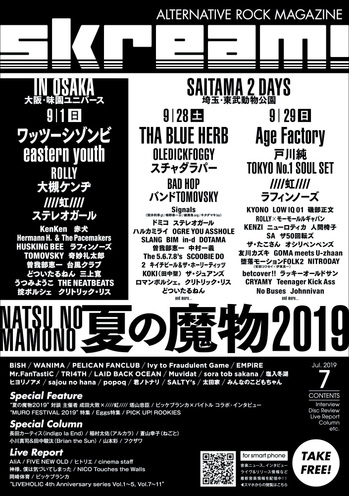 natsunomamono_cover.jpg