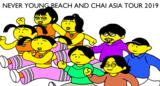 never young beach × CHAI、10月よりアジア・ツアー開催決定
